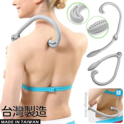 台灣製造!!不求人折疊肩頸按摩器    肩背按摩棒