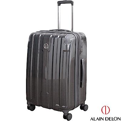 ALAIN DELON 亞蘭德倫 24吋拉絲流線系列行李箱(灰)