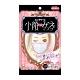 超快適 小顏醫用口罩(S)-粉色(7入/包) product thumbnail 1