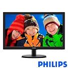 PHILIPS 223V5LHSB2 22型寬螢幕