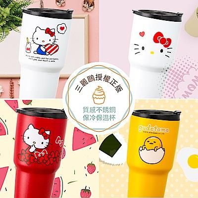 [買一送一]Hello Kitty x 蛋黃哥316不鏽鋼保冰保溫杯900ML