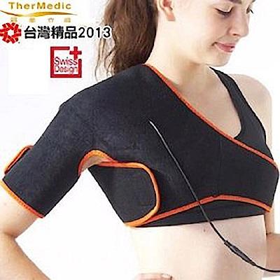 舒美立得PW110 護具型冷熱敷墊-肩部專用(未滅菌)