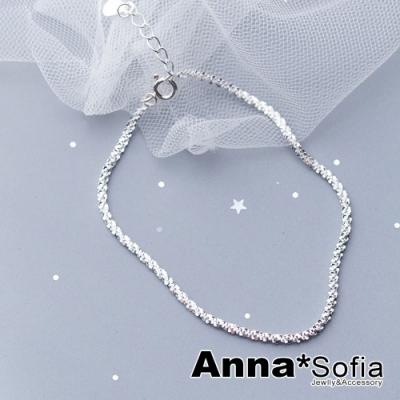 【3件5折】AnnaSofia 滿天星粗鍊 925純銀手環手鍊(銀系)