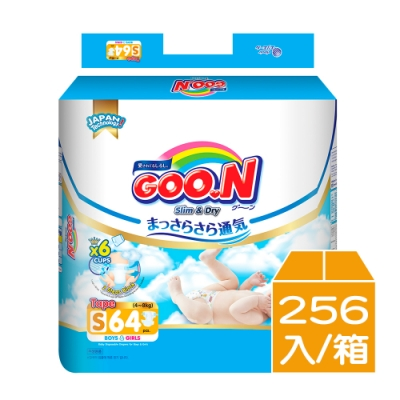 大王GOO.N輕薄舒爽紙尿布黏貼型S 64片x4包/箱