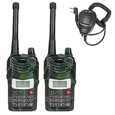 MTS 110V VHF 單頻 美歐軍規 無線電對講機 迷彩 2入