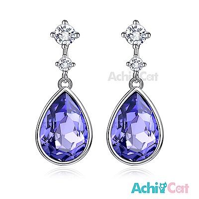 AchiCat 925純銀耳環 絢麗系列 水靈佳人 純銀耳環