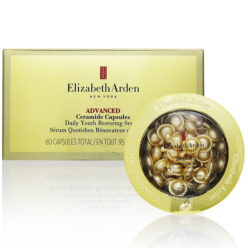 Elizabeth Arden雅頓 超進化黃金導航膠囊60顆(義大利進口)