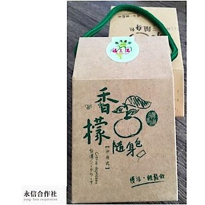 福三滿 香檬隨身包3g*15包/盒
