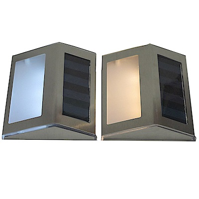 月陽超值2入不鏽鋼太陽能自動光控3LED台階燈璧燈庭園燈(ST1082)