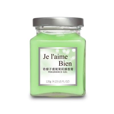 奇檬子 鳶尾茉莉室內香氛擴香膏3入組