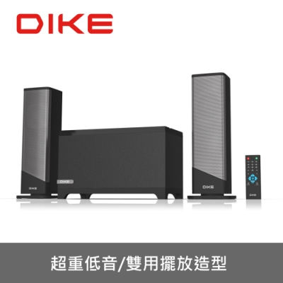 福利品-DIKE 藍牙劇院級 多媒體 2.1聲道 三件式 喇叭 DSM303BK
