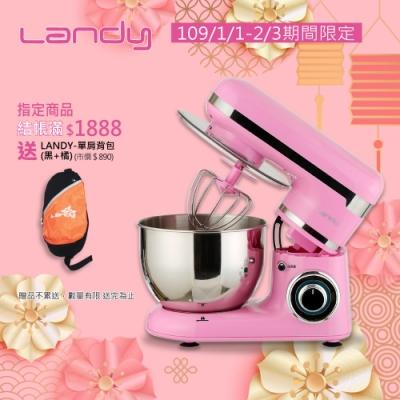 LANDY 多功能攪拌器廚師機 E-1042