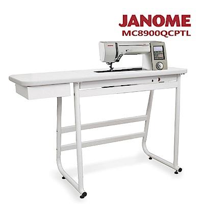 買一送一↘車樂美MC8900QCP縫紉機加送大型縫紉桌組合(MC8900QCPTL)