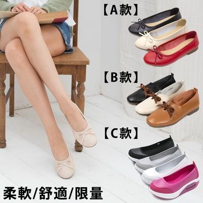 [時時樂限定] JMS-限量柔軟牛皮娃娃鞋/超輕量舒適健走搖搖鞋-A/B/C/D款