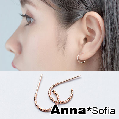 【3件5折】AnnaSofia 細璇紋小C圈 925銀針耳針耳環(金系)