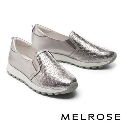 休閒鞋 MELROSE 時尚魅力純色壓紋全真皮厚底休閒鞋-銀