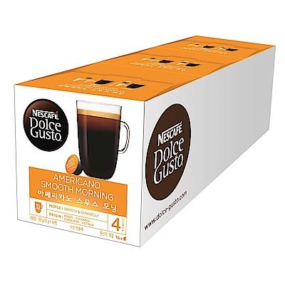 雀巢咖啡 DOLCE GUSTO美式晨光咖啡膠囊16顆入 3x160g