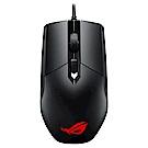 ASUS 華碩 ROG STRIX IMPACT 電競滑鼠