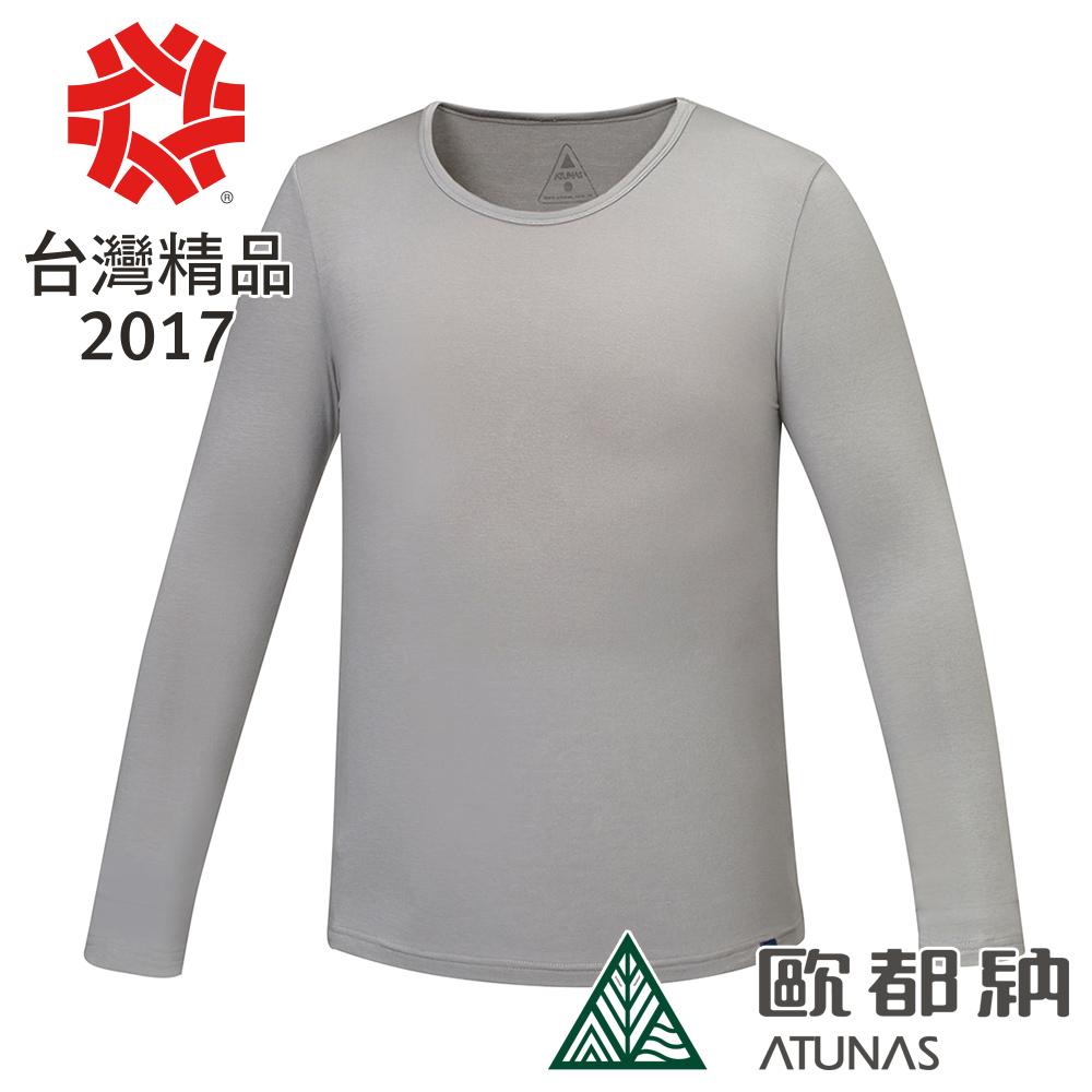 【ATUNAS 歐都納】男款熱流感抑臭抗菌發熱內著衣(A-U1611M淺灰/內層衣)
