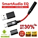 【富佳泰代理】SmartAudio EQ 微型耳擴器-DAC product thumbnail 1