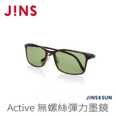 JINS&SUN Active 無螺絲彈力墨鏡(AUUF21S144)木紋棕