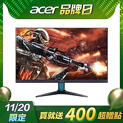 27型IPS薄邊電競螢幕2K