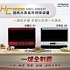 HITACHI日立 31L過熱水蒸氣烘烤微波爐 MRO-S800XT product thumbnail 1