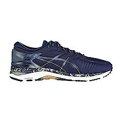ASICS 亞瑟士 MetaRun 男跑鞋1011A603-400
