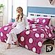 岱思夢 單人_法蘭絨床包兩用毯被套三件組 粉紅點點 product thumbnail 1