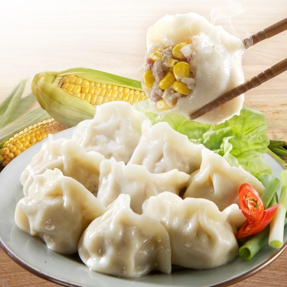 餃子樂_輕巧包黃金玉米鮮肉餃子(10入)
