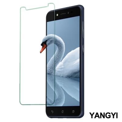 揚邑 ASUS ZenFone Live L1 ZA550KL鋼化玻璃膜9H防爆抗刮保護貼