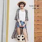 東京著衣 夏日輕薄雪紡印花罩衫(共二色)