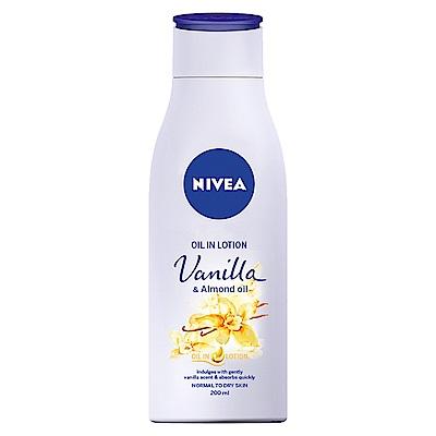 妮維雅植物精華油身體乳200ml - 甜美香草香