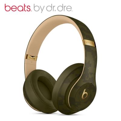 Beats Studio3 Wireless  無線藍牙頭戴式耳機 Camo Collection 2色 可選