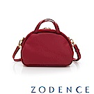 ZODENCE DIDO系列進口彩色牛皮貝殼包-紅