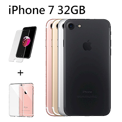 【福利品】Apple iPhone 7 32GB 智慧型手機