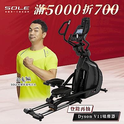 SOLE (索爾) E95s橢圓機