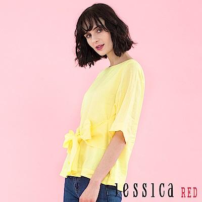 JESSICA RED - 清新綁帶設計上衣(黃)