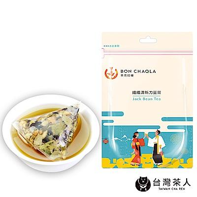 台灣茶人 切油斬臭輕纖刀豆茶3角茶包(7入/袋)