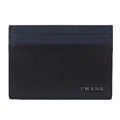 PRADA Saffiano 字母LOGO雙色防刮牛皮萬用卡片夾(黑/深藍)