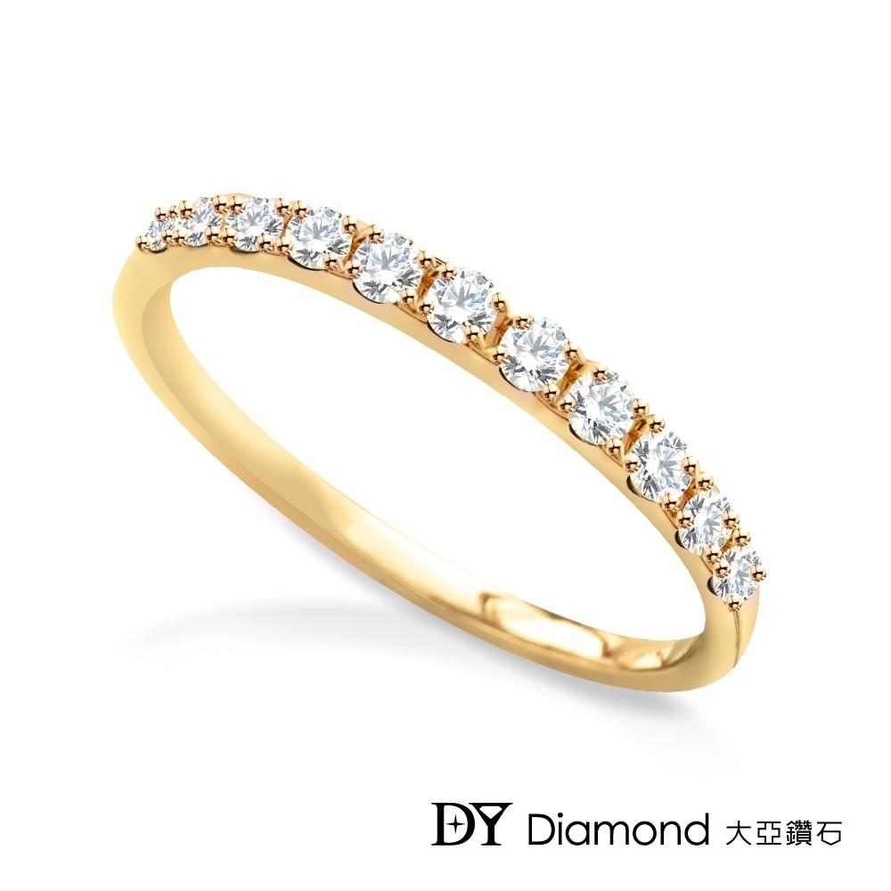 DY Diamond 大亞鑽石 18黃K金 經典 鑽石線戒