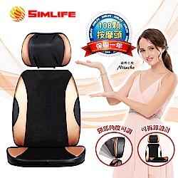 SimLife—108D泰式按摩專業開背手按摩椅墊