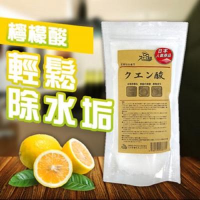 檸檬酸神奇清潔粉劑280G / 可搭配小蘇打粉效果加倍