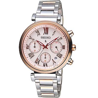 SEIKO精工 LUKIA 自信光彩太陽能腕錶(SSC836J1)-粉白x銀