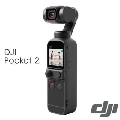 【贈Sandisk 記憶卡】DJI Pocket 2 口袋手持雲台相機 單機版-公司貨