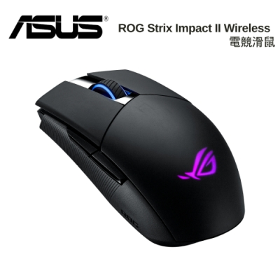 ASUS 華碩 ROG Strix Impact II Wireless 雙模電競滑鼠