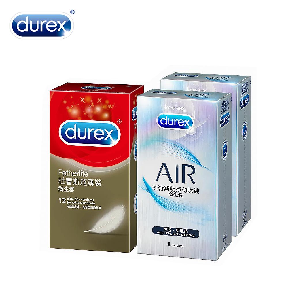 Durex 杜蕾斯 AIR輕薄幻隱裝衛生套8入*2盒+超薄裝12入