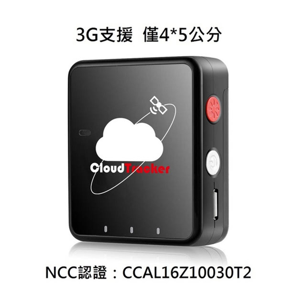 【捷銳行動】GPS雲端行動追蹤器 (CT03/3G版自備上網SIM卡/含車用套件) @ Y!購物