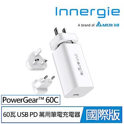 台達電 Innergie PowerGear™ 60C 國際版