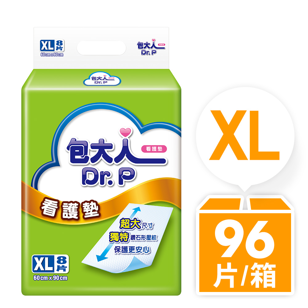 [限時搶購]包大人 看護墊XL (60x90cm) 8片x12包/箱